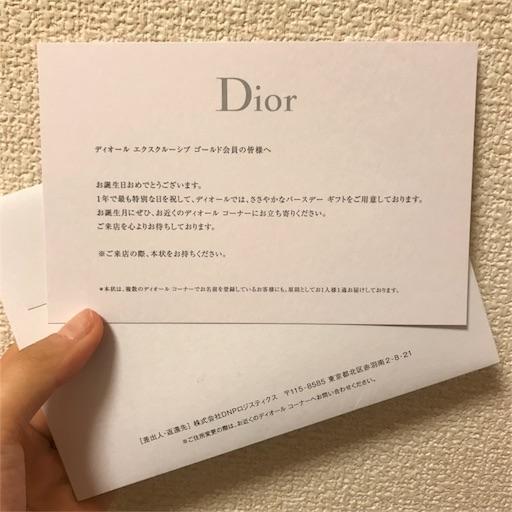 f:id:judi_jp:20180315221238j:image