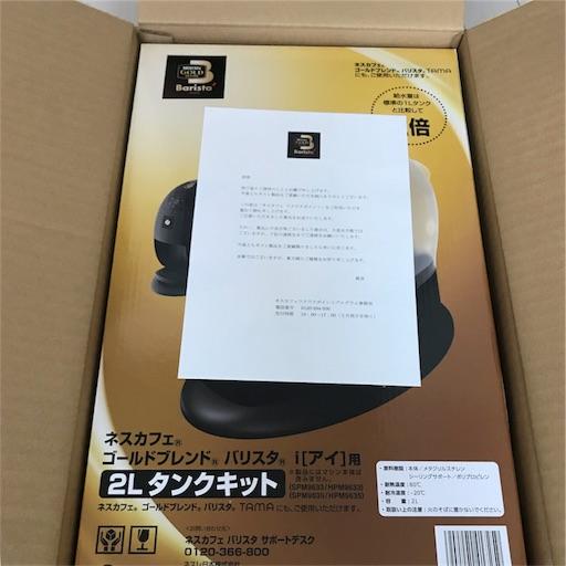 f:id:judi_jp:20180401104931j:image