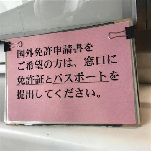f:id:judi_jp:20180407181921j:image