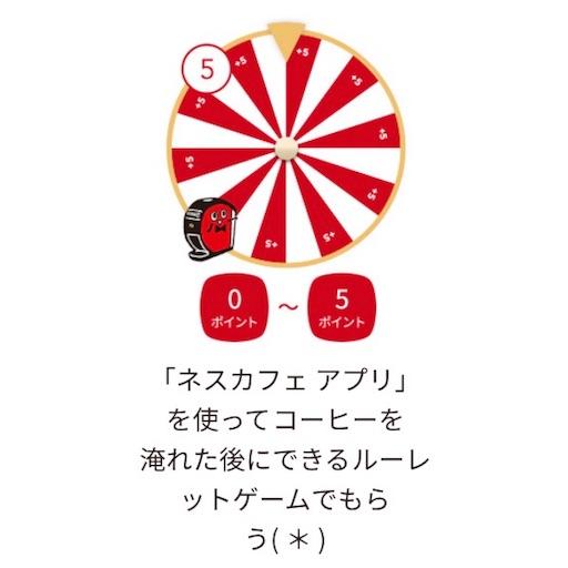 f:id:judi_jp:20180420001744j:image