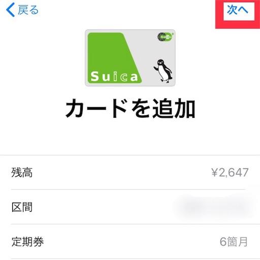 f:id:judi_jp:20180424092237j:image