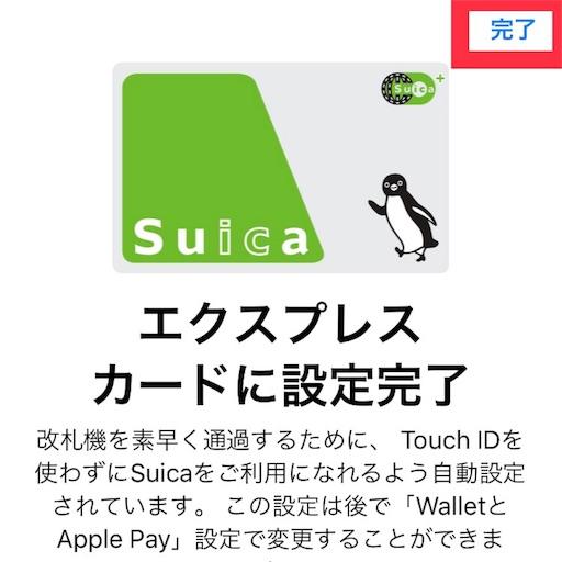 f:id:judi_jp:20180424092253j:image