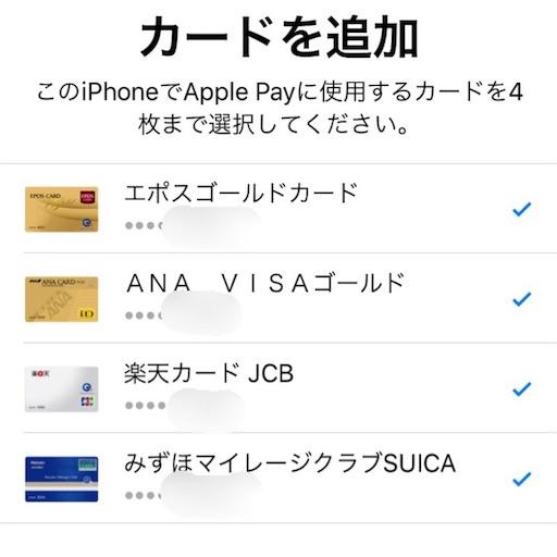 f:id:judi_jp:20180425092652j:image
