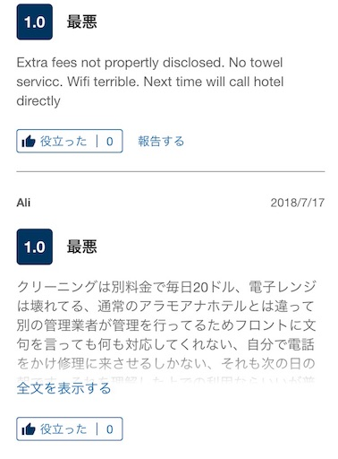 f:id:judi_jp:20180905214159j:image