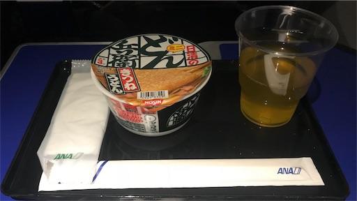 f:id:judi_jp:20181002192049j:image